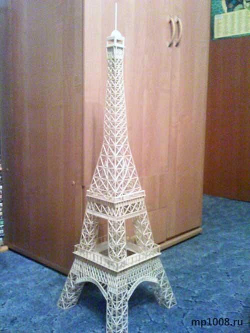 Эльфивая башня как сделать 152