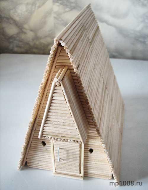 Треугольный домик